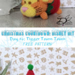 ♥ Day 16: Tigger Tsum Tsum Amigurumi